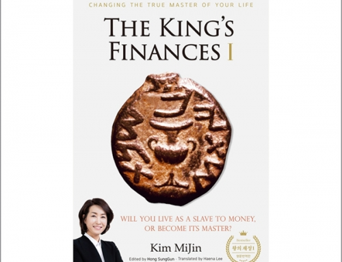 THE KING'S FINANCES 1