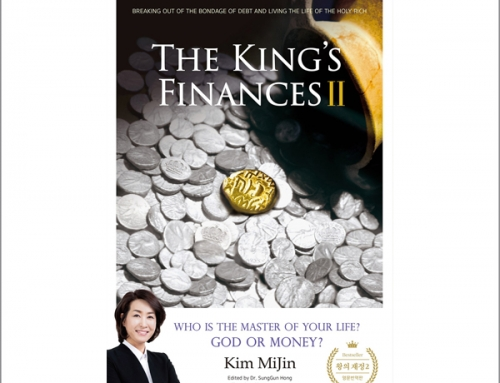 THE KING'S FINANCES 2